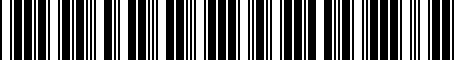 Barcode for 8K0071761C