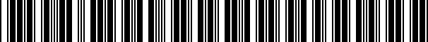 Barcode for 8T0867409AD7V7